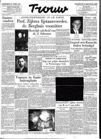 Trouw / De Rotterdammer 1956-04-26