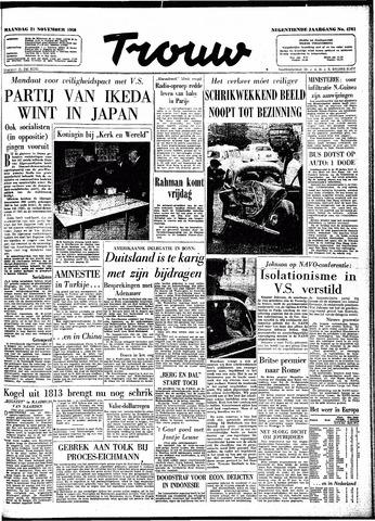 Trouw / De Rotterdammer 1960-11-21
