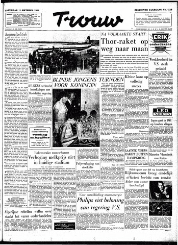 Trouw / De Rotterdammer 1958-10-11