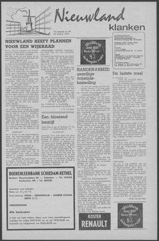 Nieuwland Klanken 1970-10-22
