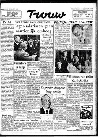 Trouw / De Rotterdammer 1960-03-23