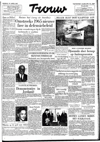 Trouw / De Rotterdammer 1957-04-12