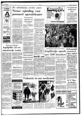 Trouw / De Rotterdammer 1970-07-21