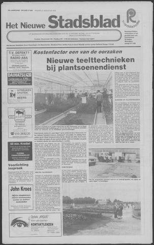 Het Nieuwe Stadsblad 1979-08-31