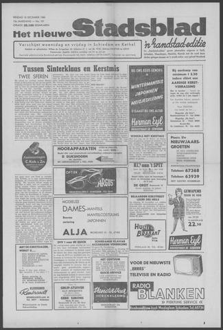 Het Nieuwe Stadsblad 1960-12-16