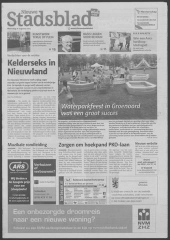 Het Nieuwe Stadsblad 2015-08-26