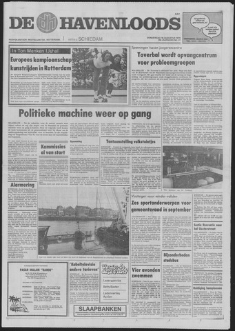 De Havenloods 1979-08-16