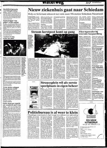 Rotterdamsch Nieuwsblad / Schiedamsche Courant / Rotterdams Dagblad / Waterweg / Algemeen Dagblad 1991-12-13