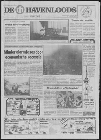 De Havenloods 1982-08-12