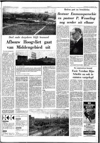 Trouw / De Rotterdammer 1971-08-12