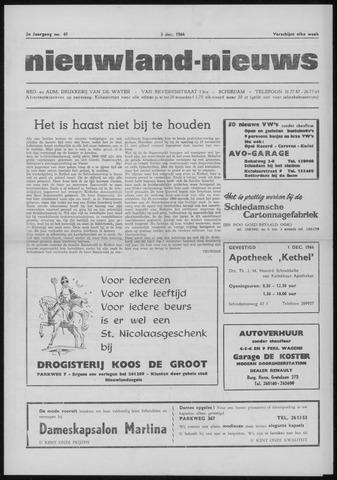 Nieuwland Nieuws 1964-12-03