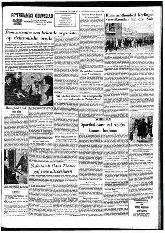 Rotterdamsch Nieuwsblad / Schiedamsche Courant / Rotterdams Dagblad / Waterweg / Algemeen Dagblad 1964-10-22