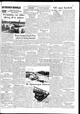 Rotterdamsch Nieuwsblad / Schiedamsche Courant / Rotterdams Dagblad / Waterweg / Algemeen Dagblad 1966-03-18
