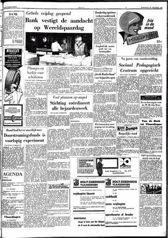 Trouw / De Rotterdammer 1966-10-26