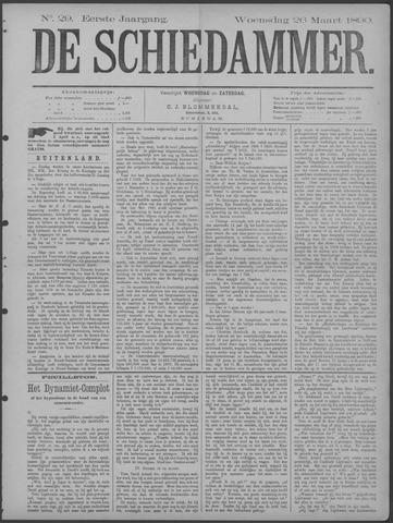 De Schiedammer 1890-03-26