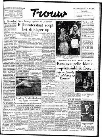 Trouw / De Rotterdammer 1954-12-23