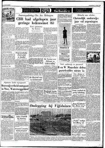 Trouw / De Rotterdammer 1965-04-08