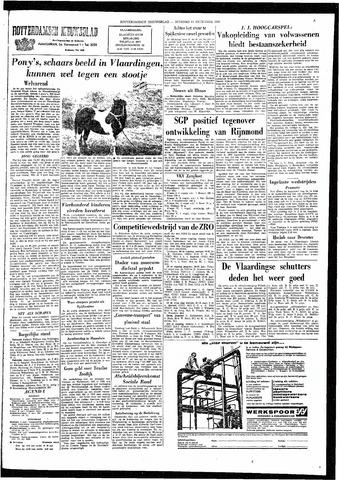 Rotterdamsch Nieuwsblad / Schiedamsche Courant / Rotterdams Dagblad / Waterweg / Algemeen Dagblad 1964-12-15