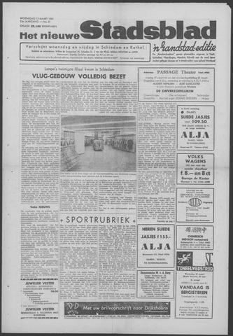 Het Nieuwe Stadsblad 1961-03-15