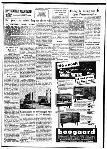 Rotterdamsch Nieuwsblad / Schiedamsche Courant / Rotterdams Dagblad / Waterweg / Algemeen Dagblad 1964-12-19