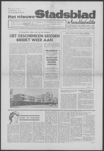 Het Nieuwe Stadsblad 1962-11-14