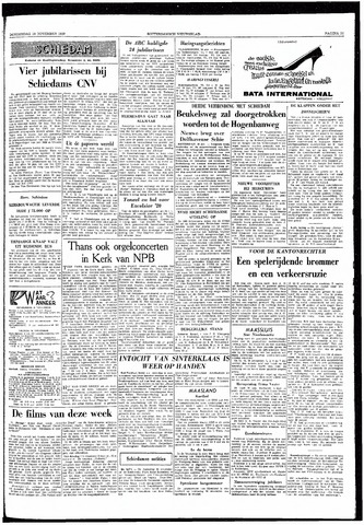 Rotterdamsch Nieuwsblad / Schiedamsche Courant / Rotterdams Dagblad / Waterweg / Algemeen Dagblad 1959-11-19