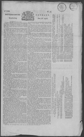 Rotterdamse Courant 1836-04-21
