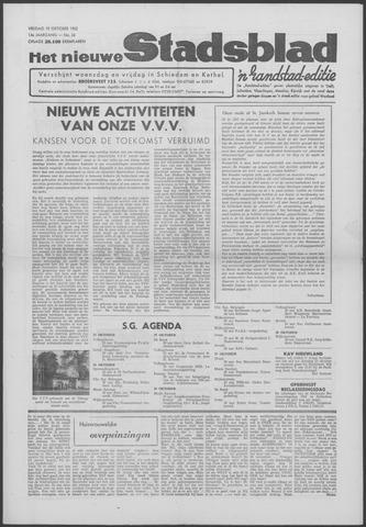 Het Nieuwe Stadsblad 1962-10-19