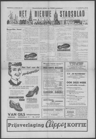 Het Nieuwe Stadsblad 1955-02-16