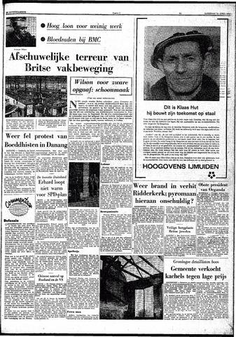 Trouw / De Rotterdammer 1966-04-16