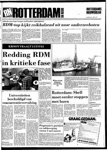 Rotterdamsch Nieuwsblad / Schiedamsche Courant / Rotterdams Dagblad / Waterweg / Algemeen Dagblad 1983-04-23