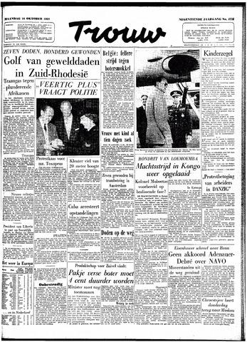 Trouw / De Rotterdammer 1960-10-10