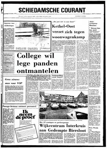 Rotterdamsch Nieuwsblad / Schiedamsche Courant / Rotterdams Dagblad / Waterweg / Algemeen Dagblad 1979-10-25