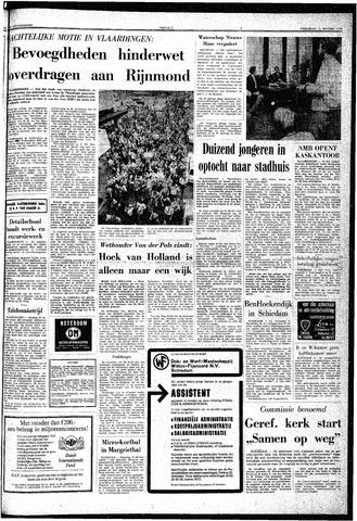 Trouw / De Rotterdammer 1970-10-14