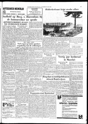Rotterdamsch Nieuwsblad / Schiedamsche Courant / Rotterdams Dagblad / Waterweg / Algemeen Dagblad 1966-05-26