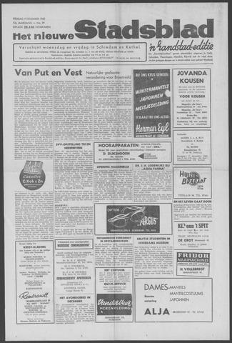 Het Nieuwe Stadsblad 1960-12-09