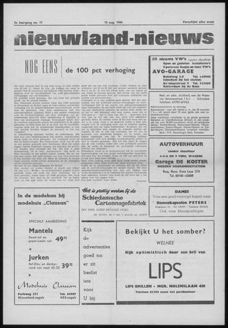 Nieuwland Nieuws 1964-08-13