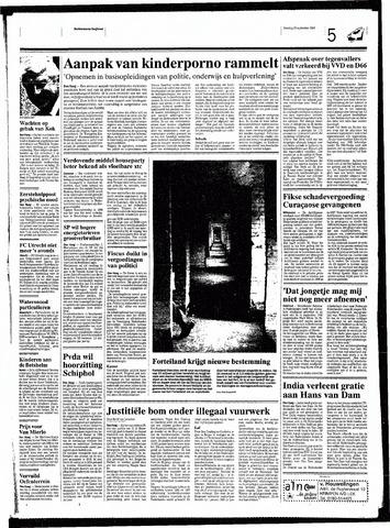 Rotterdamsch Nieuwsblad / Schiedamsche Courant / Rotterdams Dagblad / Waterweg / Algemeen Dagblad 1998-09-29