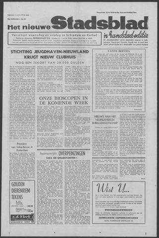 Het Nieuwe Stadsblad 1964-08-21