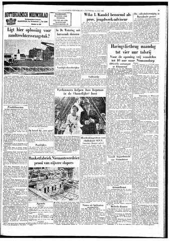 Rotterdamsch Nieuwsblad / Schiedamsche Courant / Rotterdams Dagblad / Waterweg / Algemeen Dagblad 1964-07-18