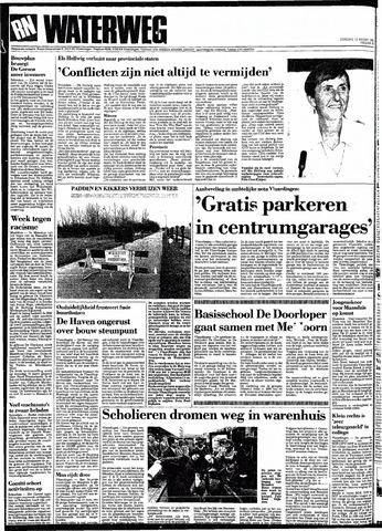 Rotterdamsch Nieuwsblad / Schiedamsche Courant / Rotterdams Dagblad / Waterweg / Algemeen Dagblad 1991-03-12