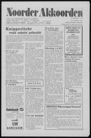 Noorder Akkoorden 1976-11-10