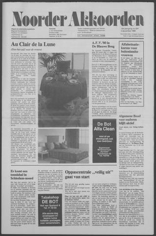 Noorder Akkoorden 1980-12-03