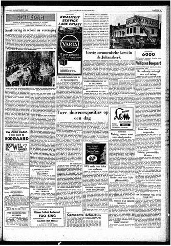 Rotterdamsch Nieuwsblad / Schiedamsche Courant / Rotterdams Dagblad / Waterweg / Algemeen Dagblad 1959-12-22