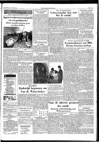 Rotterdamsch Nieuwsblad / Schiedamsche Courant / Rotterdams Dagblad / Waterweg / Algemeen Dagblad 1959-03-12