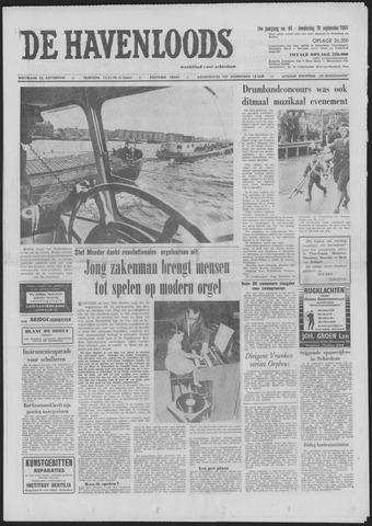 De Havenloods 1965-09-16