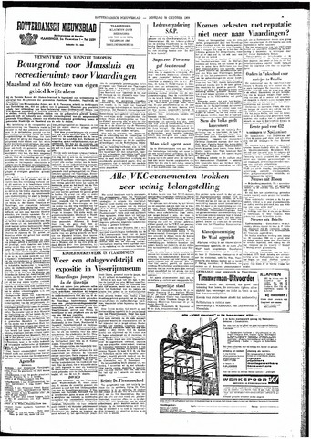 Rotterdamsch Nieuwsblad / Schiedamsche Courant / Rotterdams Dagblad / Waterweg / Algemeen Dagblad 1964-10-20