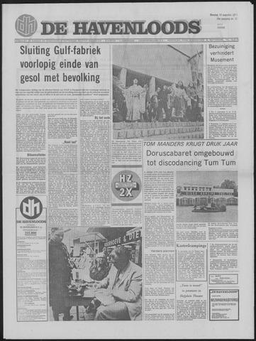 De Havenloods 1971-08-10