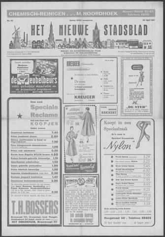 Het Nieuwe Stadsblad 1951-04-20