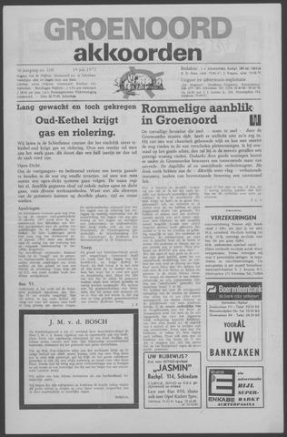 Groenoord Akkoorden 1972-07-19
